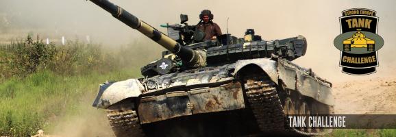 На Strong Europe Tank Challenge-2019 поїде 25 опдбр
