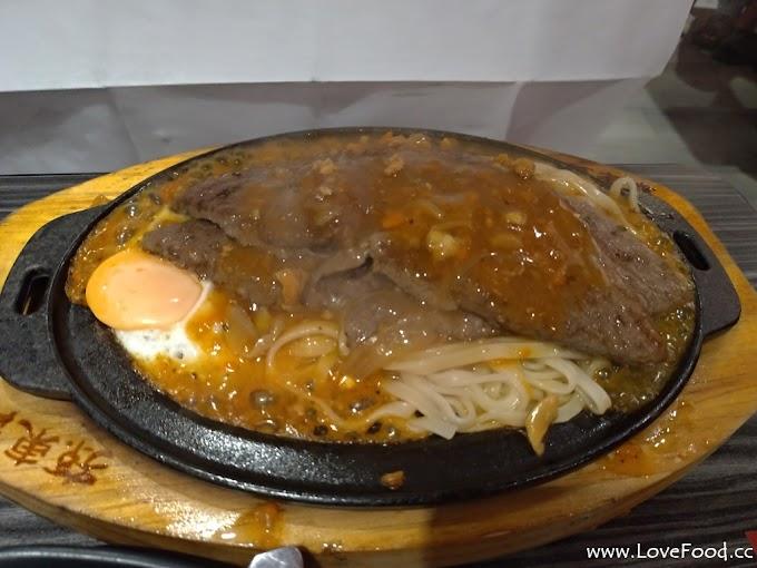 基隆仁愛【孫東寶-愛一店】$150平價牛排-沙朗-大比目魚排