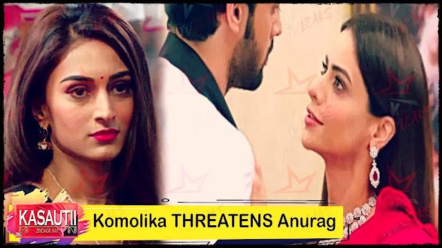 Revealed :  Prerna Sneha's cute meeting painful past gets revealed in Kasauti Zindagi Ki 2