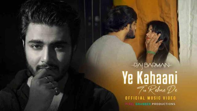 Yeh Kahaani Tu Rehne De Lyrics :- Raj Barman | Rayyan Sher & Priyangi Kapoor