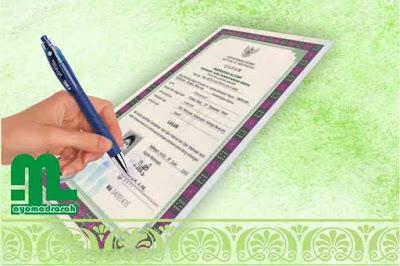 Badan Standar Nasional Pendidikan mengeluarkan dua surat edaran sekaligus Surat Edaran BSNP Tentang Penandatanganan SHUN dan Ijazah
