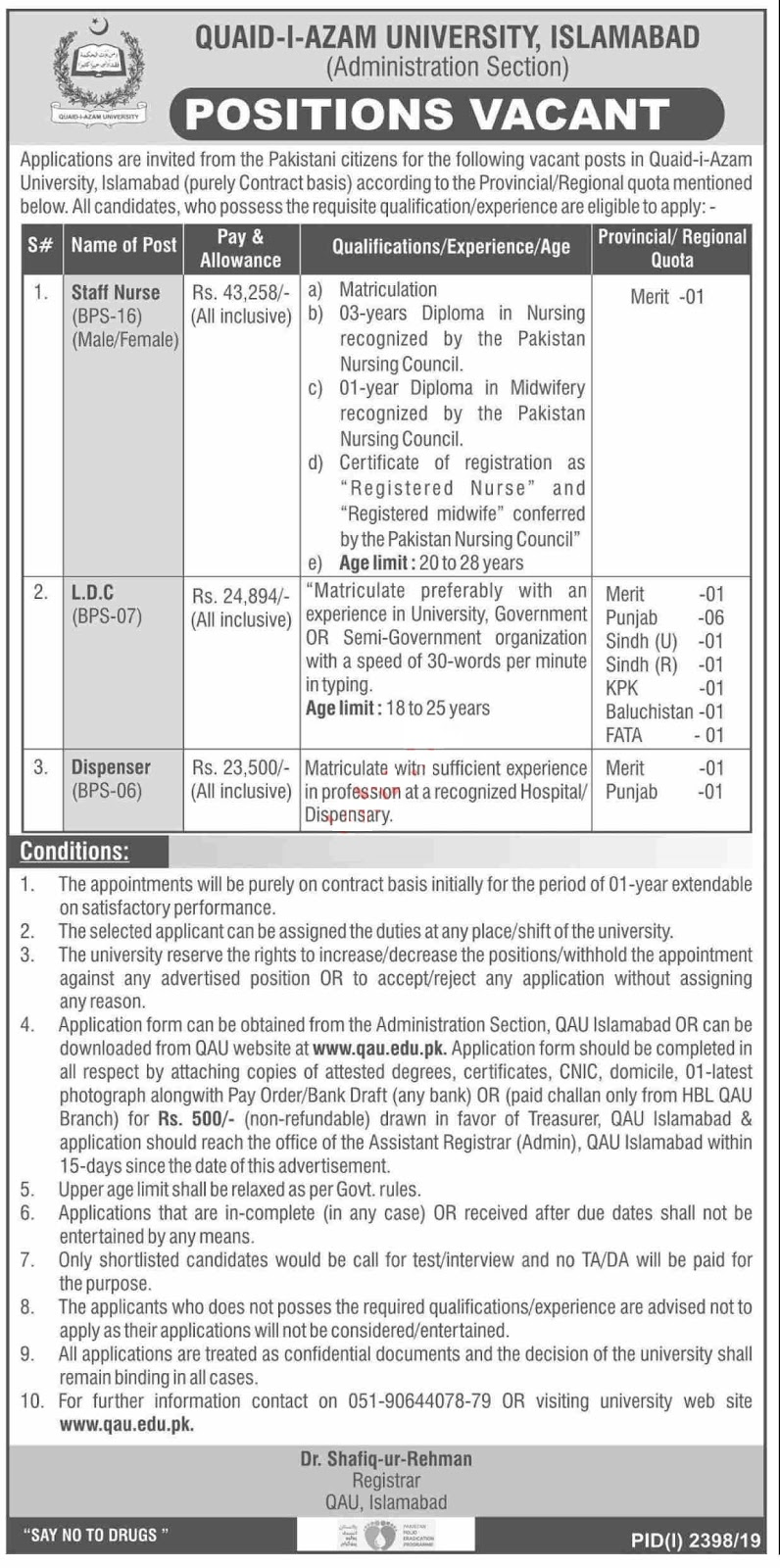 Quaid i Azam University QAU Islamabad Jobs 2019 for Clerks Latest