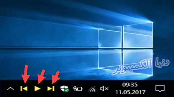 ازرار التحكم بيس 2021 موبايل,التحكم في ازار الماوس,قراند أزرار تحكم,اضافة,التحكم,إضافة لوجو المدونة,شركة مكيف قديم التحكم بالهاتف,كيف تخفي الأزرار في ماين كرافت للجوال,ازاي تخفي الأزرار في ماين كرافت للجوال,إضافة مواقع التواصل الإجتماعي,إضافة مواقع التواصل الإجتماعي لمدونتك,برمجة ازرار الماوس,تخصيص ازرار الماوس,ازرار الهاتف,كروما سوشيال ميديا,كارير ميديا,ميراكو ميديا,ميديا كاريير,تطبيق التحكم لشركة مكيف قديم,ميديا,طريقة إخفاء الأزرار في ماين كرافت للجوال,ازرار الاشتراكات