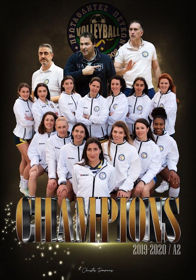 Πρωταθλήτρια ομάδα Α2 Γυναικών 2019-20 : Α.Σ.ΑΚ. ΠΡΩΤΑΘΛΗΤΩΝ ΠΕΥΚΩΝ - Επετειακές φωτογραφίες