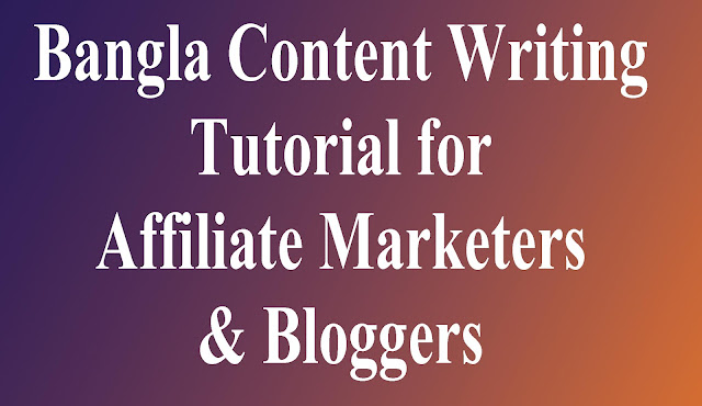 Bangla Content Writing Tutorial for Affiliate Marketers & Bloggers