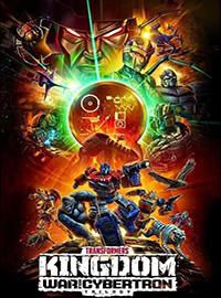 Transformers-Războiul pentru Cybertron – Regatul   Subtitrat în Română Episodul 1