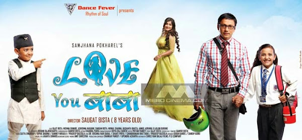 Love You Baba Nepali Movie MP3 Songs Download