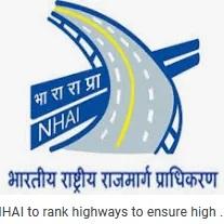 NHAI Recruitment 2021