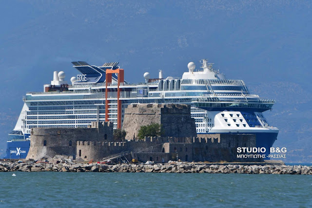 Celebrity Edge: Κρουαζιερόπλοιο-γίγας με 2.500 επιβάτες στο Ναύπλιο (βίντεο)