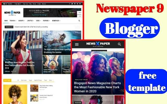 newspaper 9 free premium blogger template | Newspaper 9 Blogger Template free Download - jankari update