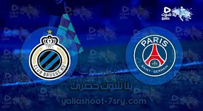 نتيجة مباراة باريس سان جيرمان أمام نادي كلوب بروج 15-09-2021 ماتش دوري أبطال أوروبا