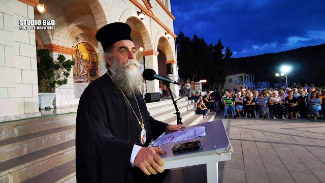 « Εκκλησία και Πολιτισμός» συναντήθηκαν στην Ευαγγελίστρια Ναυπλίου (βίντεο)