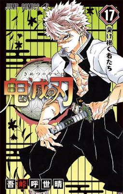 鬼滅の刃 コミックス 第17巻   吾峠呼世晴(Koyoharu Gotōge)   Demon Slayer Volumes   Hello Anime !