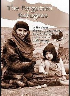 The Forgotten Refugees film