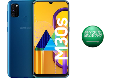سعر هاتف سامسونج جالكسي ام 30اس في السعودية samsung galaxy m30s price in saudi سعر samsung galaxy M30s في السعودية