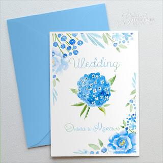Приглашения на свадьбу акварель.