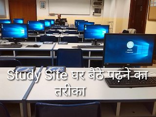 Study site for student