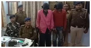 कार्बाइन के साथ तीन नक्सली गिरफ्तार, एसएसबी और पुलिस की कार्रवाई में बड़ी वारदात की साजिश नाकाम