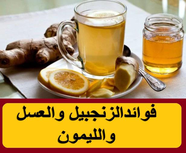 """""""الزنجبيل والليمون"""" """"الزنجبيل والليمون للحامل"""" """"الزنجبيل والليمون للتخسيس"""" """"الزنجبيل والليمون والعسل"""" """"الزنجبيل والليمون للمرضع"""" """"الزنجبيل والليمون للبرد"""" """"الزنجبيل والليمون وخل التفاح"""" """"الزنجبيل والليمون على الريق"""" """"الزنجبيل والليمون والضغط"""" """"الزنجبيل والليمون اثناء الدوره"""" """"الزنجبيل والليمون المغلي"""" """"الزنجبيل والجنزبيل"""" """"زنجبيل وليمون للبرد"""" """"الجنزبيل والليمون للبرد"""" """"فوائد الزنجبيل والليمون الساخن"""" """"الزنجبيل بالليمون"""" """"فوائد الجنزبيل الاخضر مع الليمون"""" """"الزنجبيل والليمون ع الريق"""" """"جنزبيل فريش بالليمون"""" """"الليمون بالجنزبيل"""" """"الزنجبيل المطحون والليمون"""" """"الجنزبيل مع الليمون"""" """"فوائد الزنجبيل والليمون للضغط"""" """"الليمون والجنزبيل للتخسيس"""" """"جنزبيل ليمون"""" """"الجنزبيل والليمون"""" """"الزنجبيل والليمون للحامل في التاسع"""" """"زنجبيل وليمون للحامل"""" """"زنجبيل بالليمون للحامل"""" """"الزنجبيل والليمون للحمل"""" """"الزنجبيل والليمون للحمل بولد"""" """"فوائد الزنجبيل والليمون للحامل"""" """"اضرار الزنجبيل والليمون للحامل"""" """"مشروب الزنجبيل والليمون للحامل"""" """"الجنزبيل والليمون للحامل"""" """"الجنزبيل بالليمون للحامل"""" """"الليمون والجنزبيل للحامل"""" """"الليمون والزنجبيل للحامل"""" """"ليمون وزنجبيل للحامل"""" """"الزنجبيل بالليمون للتخسيس"""" """"زنجبيل بالليمون للتخسيس"""" """"زنجبيل وليمون للتخسيس"""" """"الزنجبيل والليمون للتنحيف في اسبوع"""" """"الزنجبيل والليمون للتنحيف"""" """"الزنجبيل والليمون للتنحيف تجارب"""" """"الزنجبيل والليمون للتنحيف قبل النوم"""" """"الزنجبيل والليمون للتنحيف مجرب"""" """"جنزبيل وليمون للتخسيس"""" """"الزنجبيل مع الليمون للتخسيس"""" """"الجنزبيل مع الليمون للتخسيس"""" """"الجنزبيل والليمون للتخسيس"""" """"جنزبيل بالليمون للتخسيس"""" """"فوائد الليمون والجنزبيل للتخسيس"""" """"التخسيس بالجنزبيل والليمون"""" """"فوائد الزنجبيل مع الليمون للتخسيس"""" """"التخسيس بالليمون والزنجبيل"""" """"التنحيف بالزنجبيل والليمون"""" """"الزنجبيل والليمون والعسل للتخسيس"""" """"الزنجبيل والليمون والعسل للحامل"""" """"الزنجبيل والليمون والعسل للجنس"""" """"الزنجبيل والليمون والعسل للحلق"""" """"الزنجبيل والليمون والعسل للزكام"""" """"الزنجبيل والليمون والعسل للكحة"""" """"الزنجبيل بالليمون والعسل"""" """"الزنجبيل والعسل والليمون للسعال"""" """"الجنزبيل والليمون والعسل"""" """"الجنزبيل بالعسل والليمون"""" """"الزنجبيل بالعسل والليمون"""" """"الجنزبيل بالليمون والعسل"""" """"فوائد الجنزبيل والليمون والعسل"""" """"فوائ"""