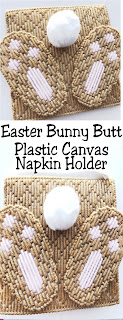 Dress up your boring napkin holder with this cute and easy plastic canvas pattern. This Bunny Butt will be the perfect addition to your Easter table and will be sure to make everyone smile. #plasticcanvas #easterbunny #napkinholder #pattern #diypartymomblog