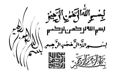 download logo bismillah