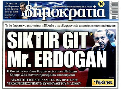 Tι λέει ο εκδότης της «δημοκρατίας» για το πρωτοσέλιδο και τη μήνυση Ερντογάν