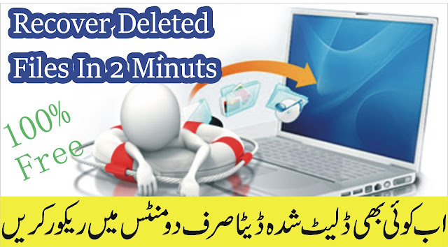 Download Free Recover4all Professional Data Recovery Software
