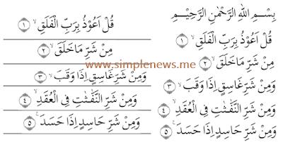 salin tulisan Q.S al-Falaq www.simplenews.me