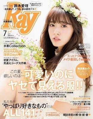 Ray(レイ) 2017年07月号 raw zip dl