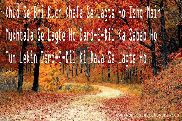 Khafa Sad Shayari
