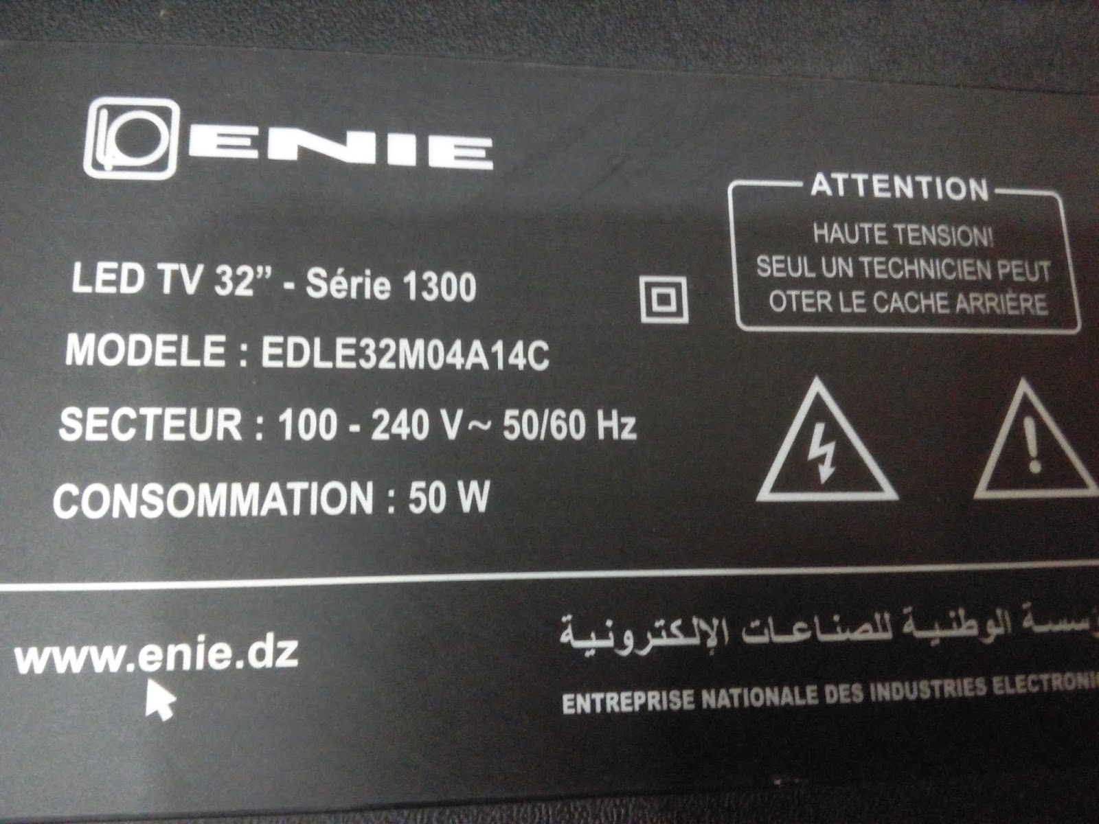 DUMP Enie edle32m04a14c juc 820 00099474 ~ dumpdz