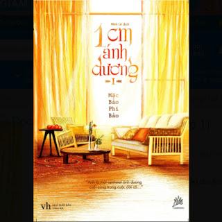 1 Cm Ánh Dương (Tập 1) ebook PDF-EPUB-AWZ3-PRC-MOBI