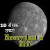 बुध ग्रह से जुड़े 10 अनोखे रोचक हिंदी तथ्य-mercury planet in hindi by hindifacts
