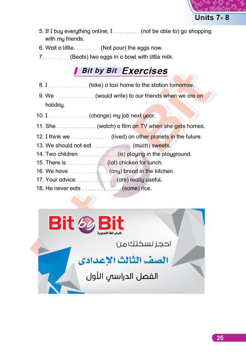 لغة انجليزية l  مراجعة Bit by Bit للصف الثاني الاعدادي ترم ثانى امتحان مارس 0%2B%25287%2529
