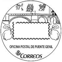Matasellos turístico de la Oficina Postal de Puente Genil - 2017