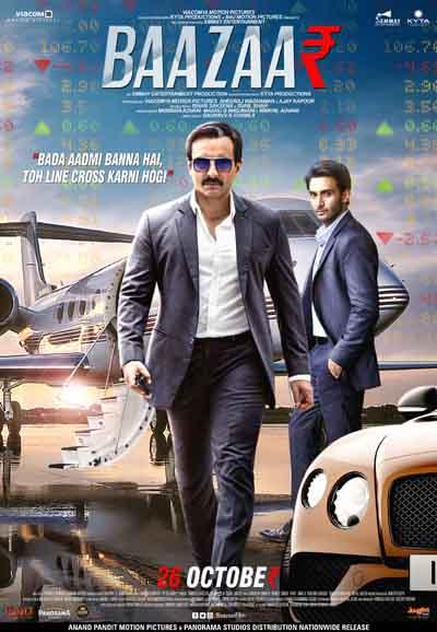 Baazaar 2018 Hindi 480p 400MB HDRip