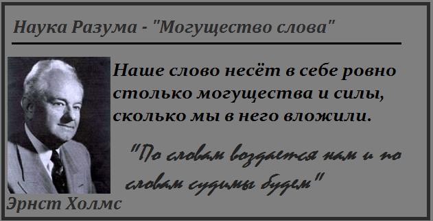 НАУКА РАЗУМА ЭРНЕСТ ХОЛМС СКАЧАТЬ БЕСПЛАТНО