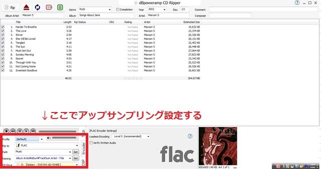 CD FLAC 取り込み
