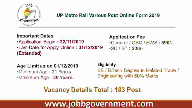 UP Metro Rail Various Post Online Form 2019