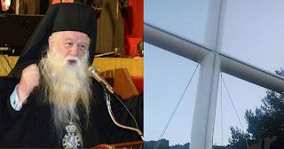 Ο Αμβρόσιος έστησε φωτιζόμενο σταυρό αξίας 37.000 ευρώ