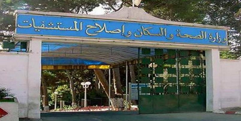 أرقام كورونا في الجزائر