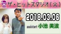 ザ・ヒットスタジオ(火) 180306(小池美波)