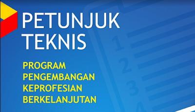 Juknis Program Pengembangan Keprofesian Berkelanjutan / PKB 2017