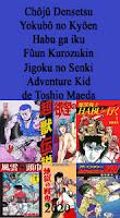 http://blog.mangaconseil.com/2019/09/a-paraitre-6-nouveaux-titres-de-toshio.html