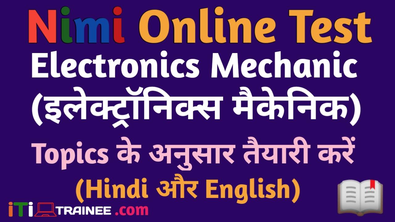 Nimi Online Test iTi Electronics Mechanic Trade Syllabus Hindi | English