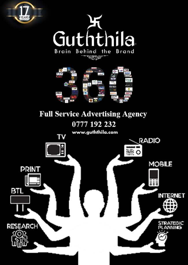 Your Advertising Guru