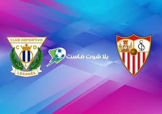 مشاهدة مباراة اشبيليه وليجانيس اليوم الثلاثاء 30-6-2020 في الدوري الاسباني