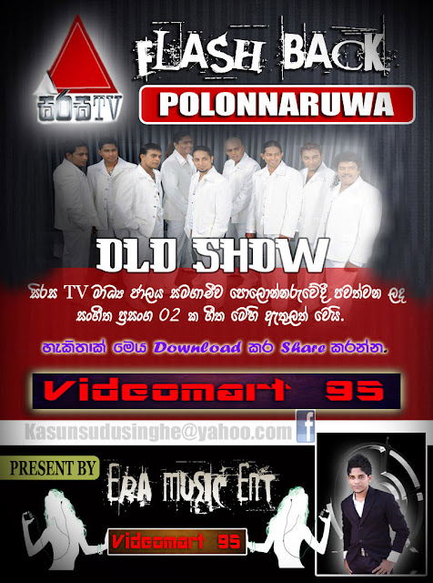 FLASH BACK - POLONNARUWA [ OLD SHOW ]