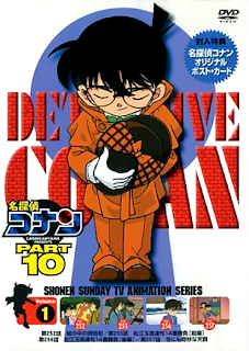 Detective Conan Season 10 Episode 255-285 Sub Indo