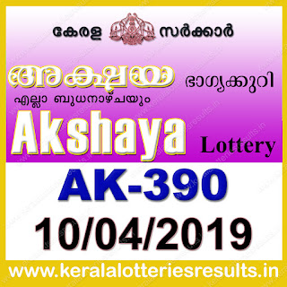 KeralaLotteriesresults.in, akshaya today result: 10-04-2019 Akshaya lottery ak-390, kerala lottery result 10-04-2019, akshaya lottery results, kerala lottery result today akshaya, akshaya lottery result, kerala lottery result akshaya today, kerala lottery akshaya today result, akshaya kerala lottery result, akshaya lottery ak.390 results 10-04-2019, akshaya lottery ak 390, live akshaya lottery ak-390, akshaya lottery, kerala lottery today result akshaya, akshaya lottery (ak-390) 10/04/2019, today akshaya lottery result, akshaya lottery today result, akshaya lottery results today, today kerala lottery result akshaya, kerala lottery results today akshaya 10 04 19, akshaya lottery today, today lottery result akshaya 10-04-19, akshaya lottery result today 10.04.2019, kerala lottery result live, kerala lottery bumper result, kerala lottery result yesterday, kerala lottery result today, kerala online lottery results, kerala lottery draw, kerala lottery results, kerala state lottery today, kerala lottare, kerala lottery result, lottery today, kerala lottery today draw result, kerala lottery online purchase, kerala lottery, kl result,  yesterday lottery results, lotteries results, keralalotteries, kerala lottery, keralalotteryresult, kerala lottery result, kerala lottery result live, kerala lottery today, kerala lottery result today, kerala lottery results today, today kerala lottery result, kerala lottery ticket pictures, kerala samsthana bhagyakuri